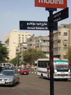 Jl. Soekarno di Kairo, Mesir